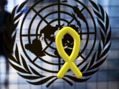 Resultat d'imatges de dictamen ONU detenciones arbitràrias